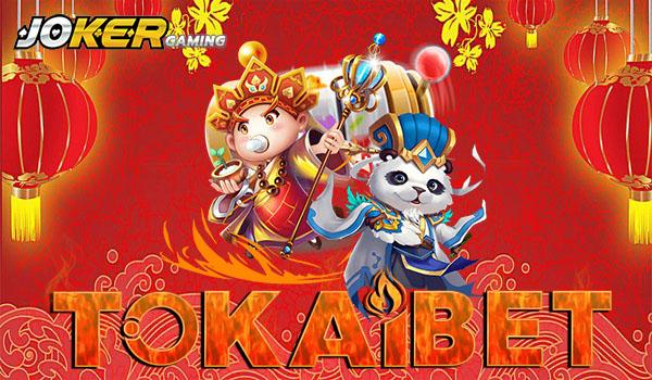 Aplikasi Game Judi Joker123 Apk Slot Online Terpercaya